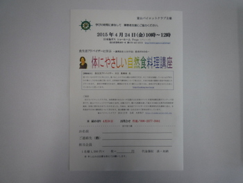 P1060656.JPG